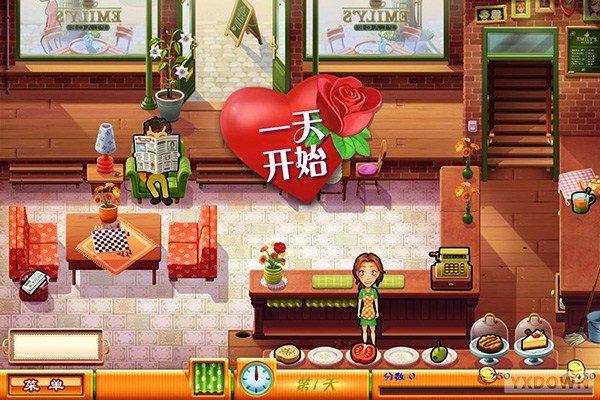 美味餐厅7:艾米丽的真爱 中文版