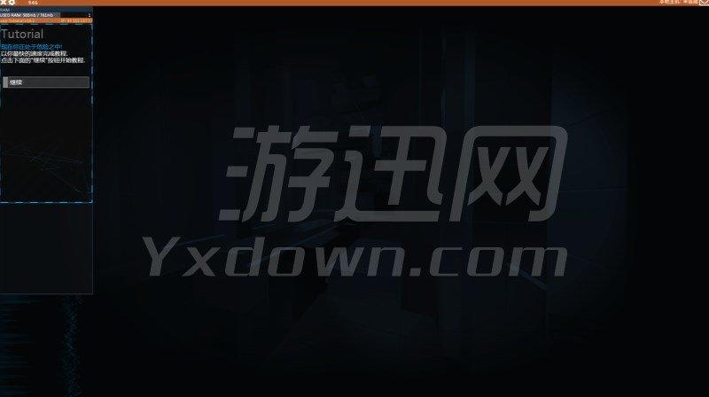 黑客网络 中文版