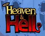 天堂与地狱