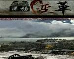 洋务变革全面战争0.6 中文版