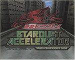 游戏王2009 汉化版