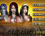 三国群英传7:魔兽争霸 中文版
