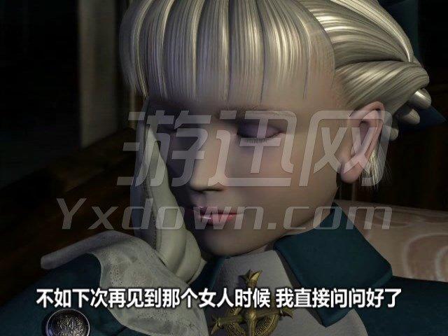 影之心 PC中文版