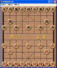 中国象棋 中文豪华版-单机桌面游戏下载