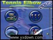 大力网球 V2005-单机体育游戏下载