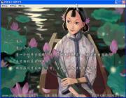 连连看_办公新宠 V4.1 简体中文精装版