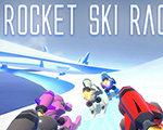火箭滑雪比赛 英文版