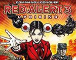 红色警戒3:冲突世界 中文版