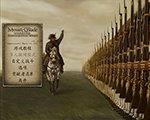 骑马与砍杀:鹰-拿破仑战争1.4 中文版