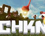 CHKN v0.1.2正式版