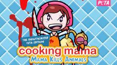 料理妈妈之动物屠杀 英文版