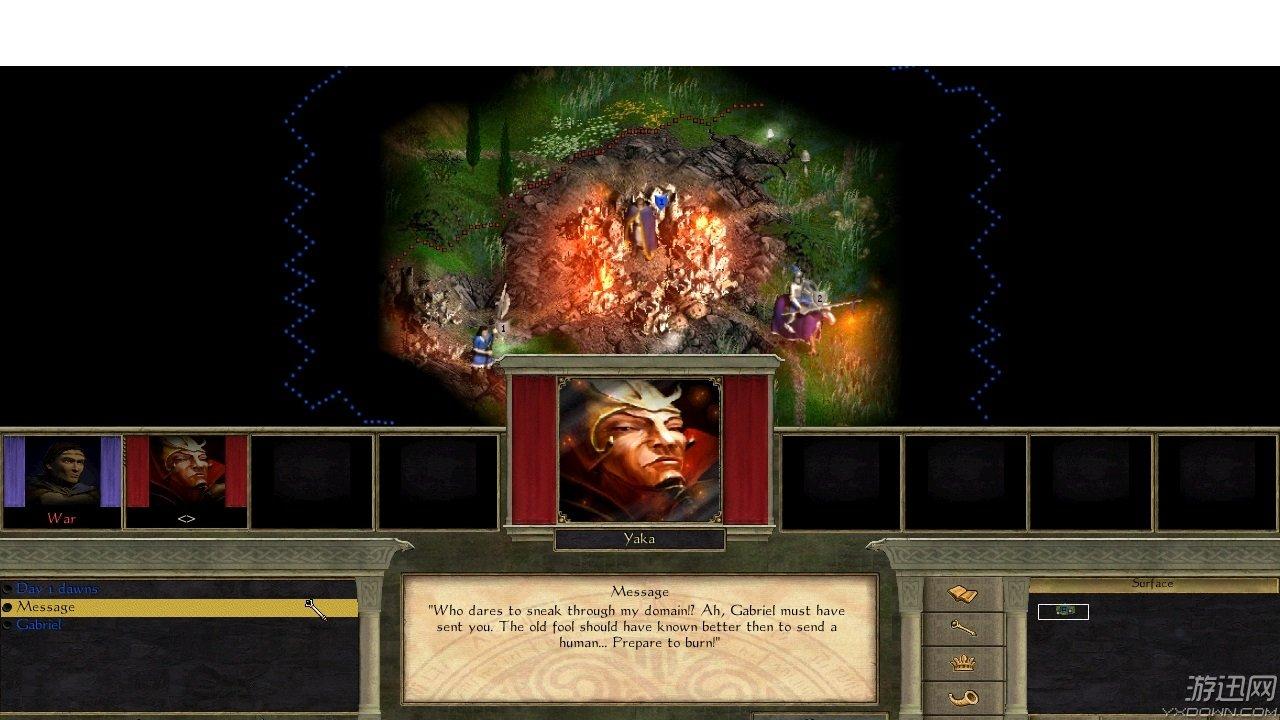 奇迹时代2:巫师王座 破解版
