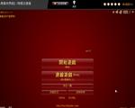 英雄大作战v0.7 终极无敌版