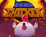 炸弹鸡 英文版-动作游戏