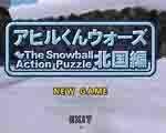 小鸭子雪仗 英文版