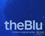 蓝色海洋 中文版