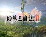 幻想三国志2续缘篇 中文版-角色扮演