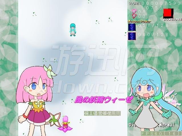 花的交响曲 日文版