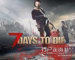 七日杀14.7:行尸走肉V2.3 中文版