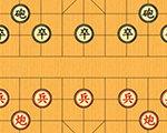 天狼中国象棋电脑手机互通版下载
