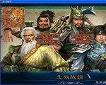 三国群英传2:无双剑姬 中文版