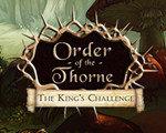 索恩的秩序:国王的挑战 英文版