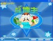 成都斗地主 中文版-单机桌面游戏下载