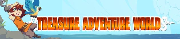 宝藏冒险世界游戏
