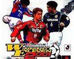 实况足球2001 日文版