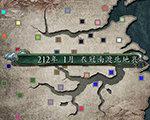 三国志11:衣冠南渡北地哀 中文版
