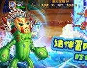 精灵之战 电脑版1.0-单机手机电脑游戏下载