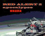 红色警戒2帝国启示录 任务版