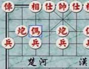 极速象棋教练 中文版V0.5