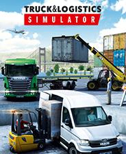 卡车物流模拟器 v1.0 电脑版