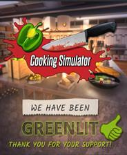 料理模拟器补丁 v1.0 电脑版
