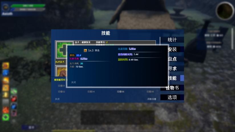艾奥特RPG中文免安装版
