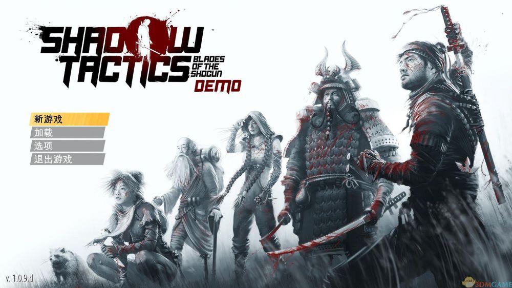 影子战术将军之刃中文版游戏