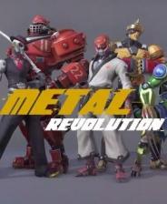 金属对决 v1.0 电脑版