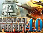 完美大战略4.0 英文版