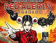 红色警戒3起义时刻 完整版
