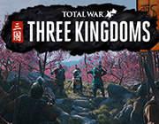 全面战争:三国 Steam正版