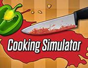 Cooking Simulator 中文版
