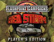 闪点战役:红色风暴 玩家版