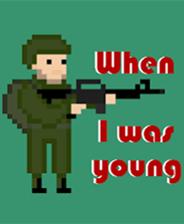 我年轻的时候 v1.0 电脑版