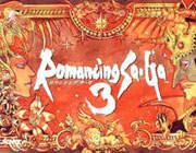 浪漫沙加3:重制版 破解版