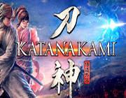 Katana Kami:武士故事的一种方式 中文版