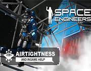 太空工程师 正式版