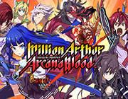 百万亚瑟王:秘术之血 PC版