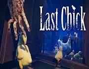 LAST CHICK 中文版