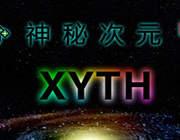 神秘次元:Xyth 中文版